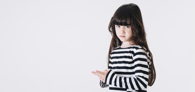 كيفية التعامل مع الطفل العصبي والعنيد