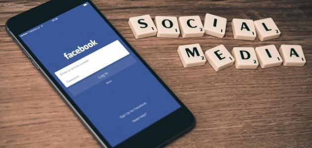 إنشاء حساب للفيس بوك جديد
