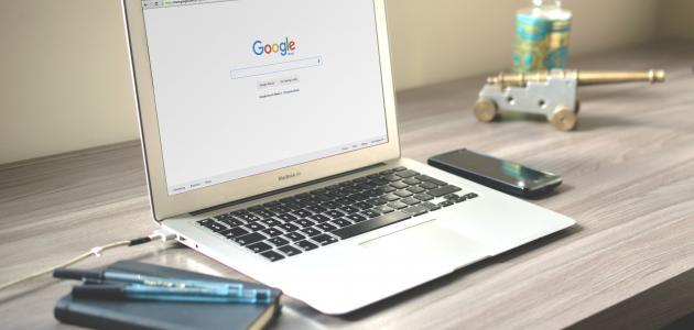 كيفية إنشاء إيميل على جوجل