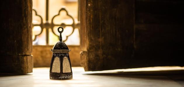 حكم الاستمناء في نهار رمضان
