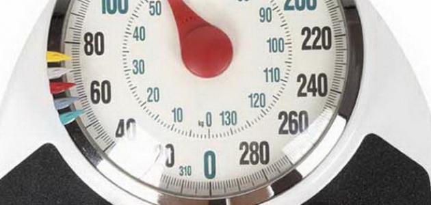 كيف أجعل وزني ينقص