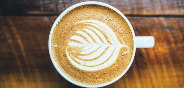 طريقة القهوة التركية بالحليب السائل
