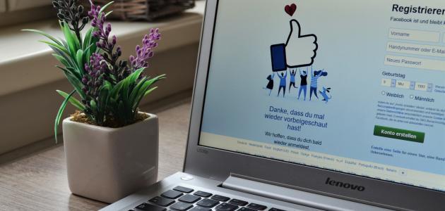 إنشاء حساب فيس بوك سريع