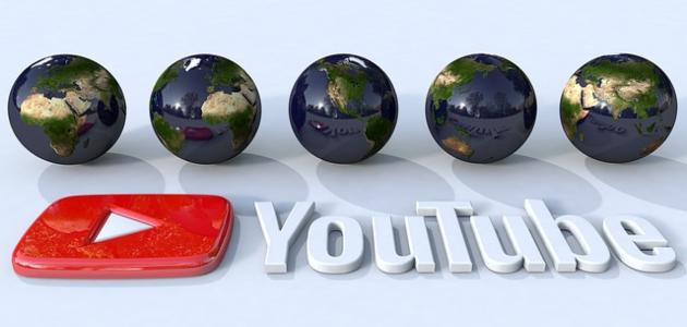 إنشاء قناة في اليوتيوب على الجوال
