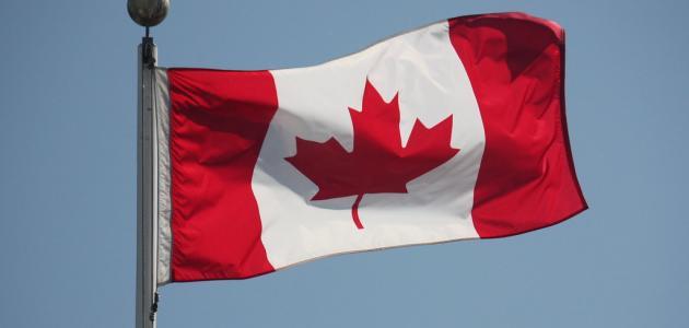 ما هي اللغة الرسمية في كندا
