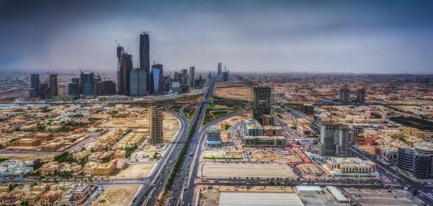 ما هي مساحة مدينة الرياض