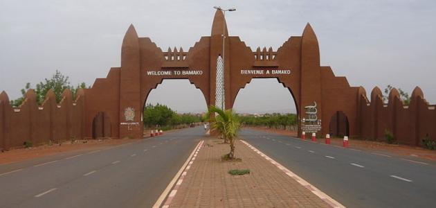 ما هي عاصمة دولة مالي