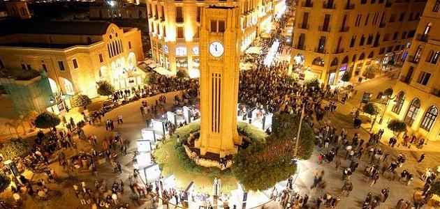 أين أذهب في بيروت