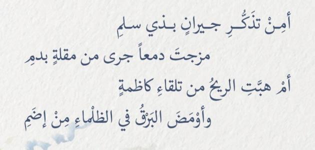 من صاحب قصيدة البردة