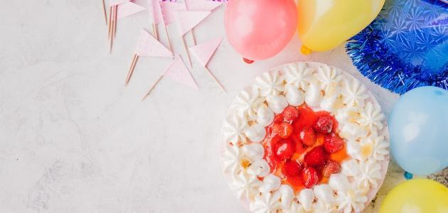 كيفية تنظيم حفلة عيد ميلاد