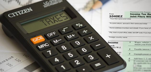 أثر الضريبة على التنمية الاقتصادية