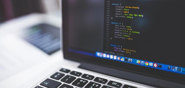 أنواع لغات البرمجة في الحاسوب