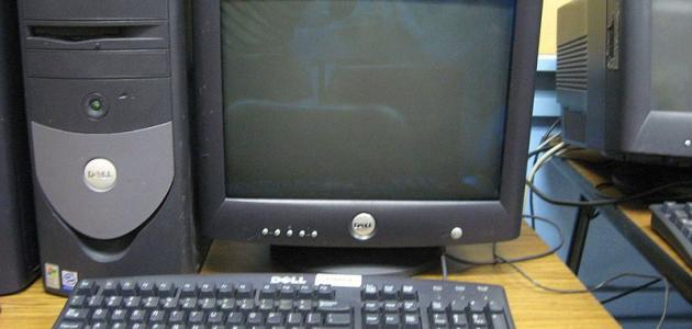 أجزاء الكمبيوتر ووظائفها