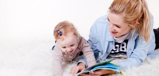 كيفية تنمية مهارات الطفل اللغوية