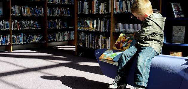 كيفية تنمية مهارة القراءة عند الأطفال