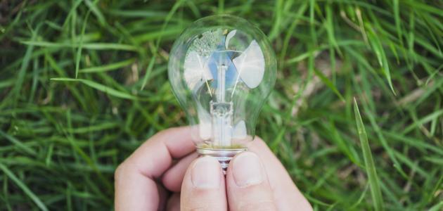 كيفية المحافظة على الكهرباء