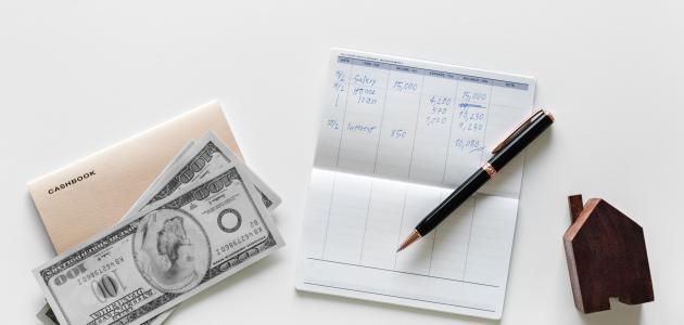 طريقة إعداد قائمة الدخل