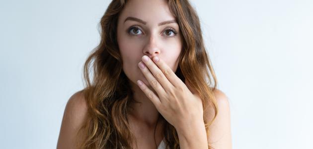 كيف تتخلص من الرائحة الكريهة في الفم