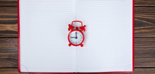 أهمية التخطيط للدرس