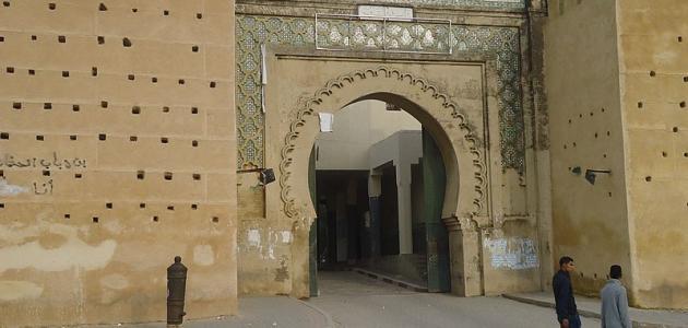 أول جامعة بالعالم
