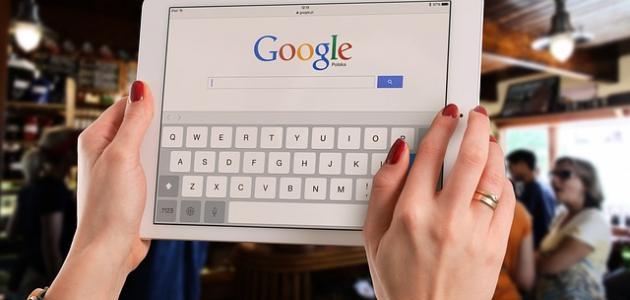 كيفية التخلص من إعلانات جوجل