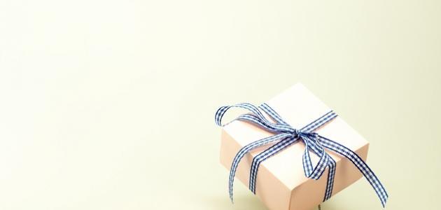 أفكار هدايا للحبيب في عيد ميلاده