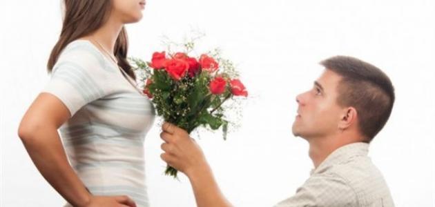 كيف أجعل حبيبتي تسامحني