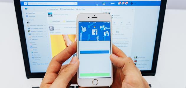 تسجيل الدخول إلى الفيس بوك موضوع