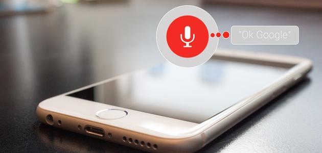 طريقة البحث الصوتي في جوجل
