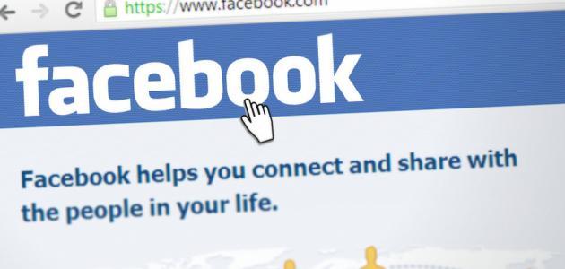 طريقة إنشاء صفحة على الفيس بوك بالتفصيل