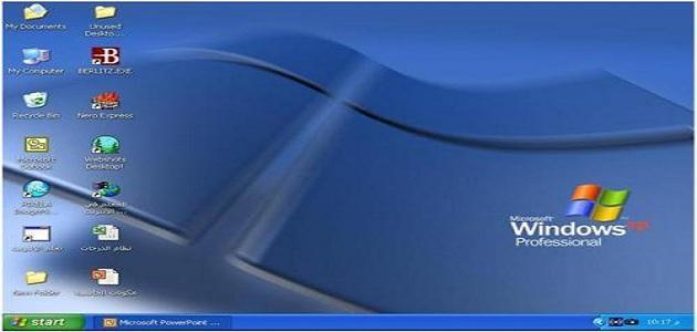 تحميل برنامج تغيير ايقونات سطح المكتب ويندوز 7