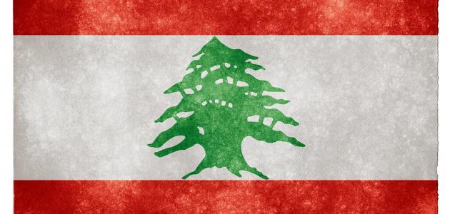 ما هو عيد الاستقلال في لبنان