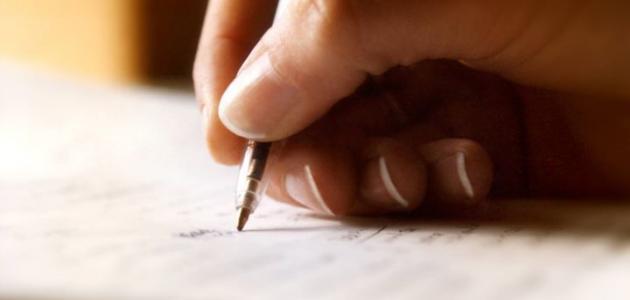 كيف تكتب الشعر الحر