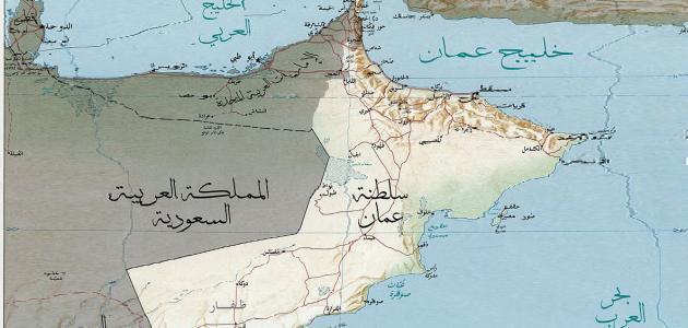 ما هي مدن سلطنة عمان
