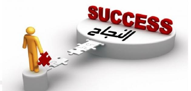 خطوات النجاح في الدراسة موضوع