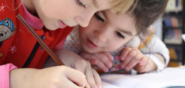 كيفية تنمية موهبة الرسم عند الأطفال