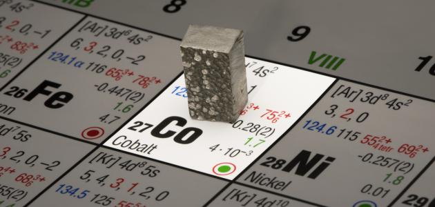 ما هو عنصر الكوبالت