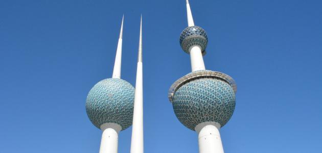 ما هي معالم الكويت