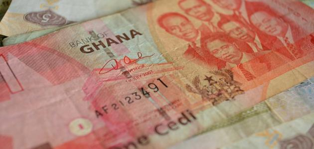 ما هي عملة غانا