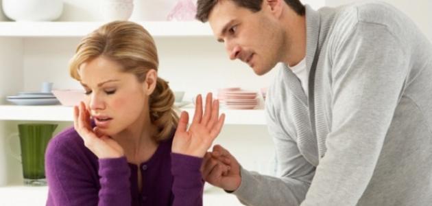 d687a9b9cb603 كيف أجعل زوجي يصالحني - موضوع