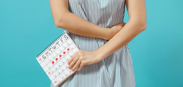 لماذا الدورة الشهرية غير منتظمة