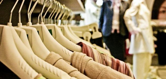 كيفية ارتداء الملابس حسب شكل الجسم