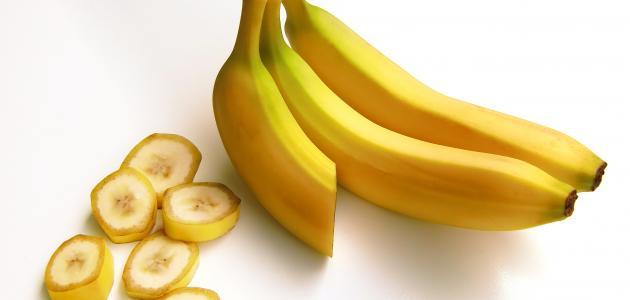 كم يحتوي الموز على بروتين