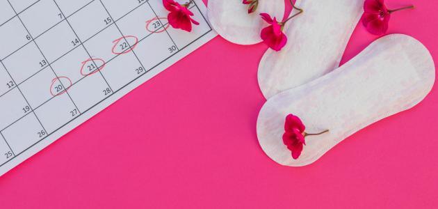 لماذا تخربط الدورة الشهرية