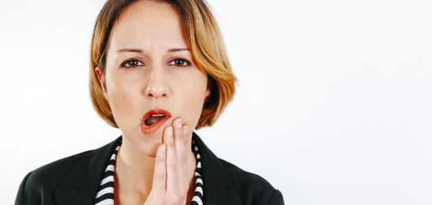ما هو الحمو في الفم
