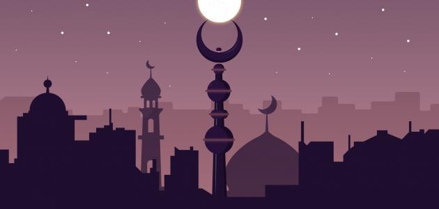 من حقوق المسلم