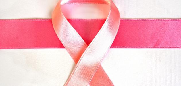 كيفية الكشف المبكر لسرطان الثدي