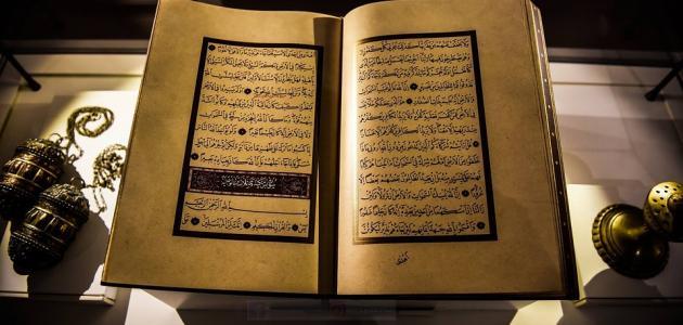 قراءة القرآن على الميت حلال أم حرام