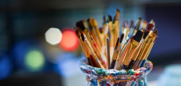 ما هي الفنون الجميلة