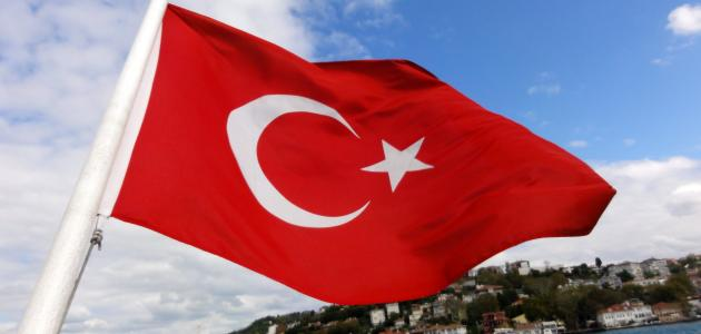 ما لا تعرفه عن تركيا